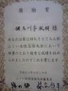 Ma330370