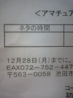 091221_21490001