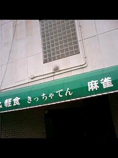 100527_1416_00010001